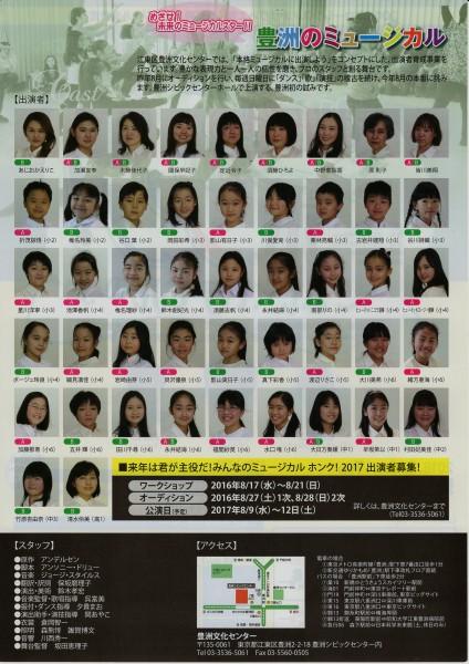 ホンクura image