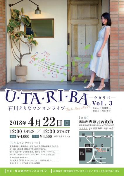 4CA4_ishikawalive2018_0125